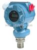 YD-BP系列压力(差压)变送器