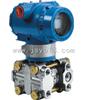 YD1151/3351DP型差压变送器