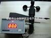 RY-FSXY/A风速风向一体监测主机(风速风向仪)