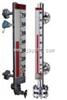 YD-FO侧装式磁翻板液位计