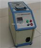 XH-W便携式干式温度检验炉