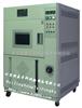 氙弧灯老化试验箱|风冷式氙弧灯老化试验箱