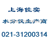 日本三酷sanku的SK-100塑胶水分测定仪颗粒水份仪水分测定仪固体水分仪含水率水分检测仪测水仪
