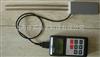 SK-100烟草水分仪水分测定仪