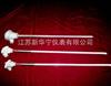 WRR新华宁铂铑热电偶