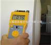 HK-30快速纸张水份测量仪