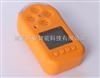 BX80二氧化硫检测仪