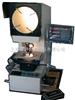数字式精密测量投影仪PDP300光学计量仪器