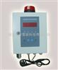 BG80-F可燃气体报警器/Ex报警器