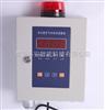 BG80-F四氯化钛报警器/TiCL4报警器