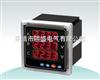 SX96-AV3三相电压表