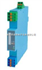 TM5021频率信号输入一入一出隔离安全栅