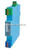 TM5041一入一出变送器电流信号配电隔离安全栅