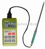 SK-100黑钙土水分测量仪,快速水份仪