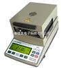 MS-100氮肥水分仪,卤素水份测定仪