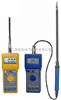 FD-L砂子水份测量仪,江沙水分含量仪