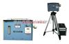 BFC-35D型国产粉尘采样器
