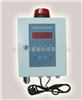 BG80-F六氟化钨报警器/WF6报警器