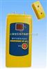 HT-904纸张水分仪,纸板水分测定仪,一击绝尘