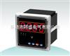 XS6L-DV(P-CL80-DV)单相直流电压表