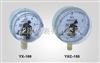 YX、YXC系列电接点压力表