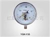 YGK光电控制系列接点装置