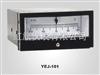 YEJ矩形电接点膜盒压力表
