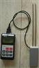 SK-100烟草专业大晒烟水份测量仪,烤烟含水量测湿仪