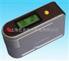 HYD-09涂料光泽度测量仪,理石亮度仪