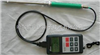 原油水分测定仪
