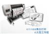 HP DESIGNJ ET T7100系列大幅面打印机(黑白)(彩色)大幅面打印机