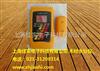 HK-90木材水分仪,木材水分测量仪,木材水份仪