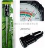 土壤酸碱度湿度检测仪 土壤PH值测试仪 土壤水份酸碱度测定仪