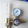 195A/C流量计减压器