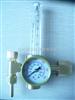 191A/C系列流量计式减压器