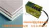 HMB560石膏板水分测量仪,矿棉板水分仪